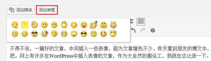 wp-emoji1